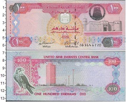 Каталог монет - ОАЭ 100 дирхам