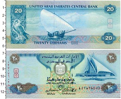 Каталог монет - ОАЭ 20 дирхам
