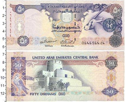 Каталог монет - ОАЭ 50 дирхам