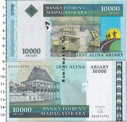 Каталог монет - Мадагаскар 10000 ариари