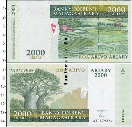Каталог монет - Мадагаскар 2000 ариари