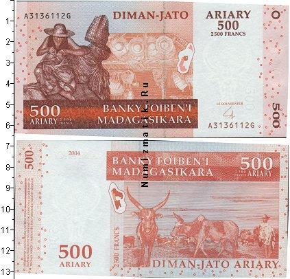 Каталог монет - Мадагаскар 500 ариари
