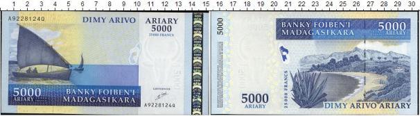 Каталог монет - Мадагаскар 5000 ариари