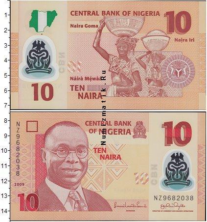 Каталог монет - Нигерия 10 найра