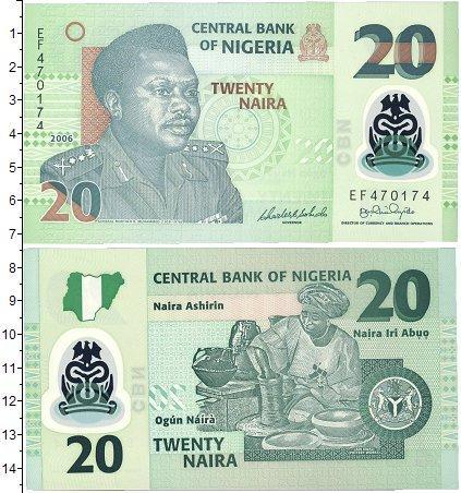 Каталог монет - Нигерия 20 найр