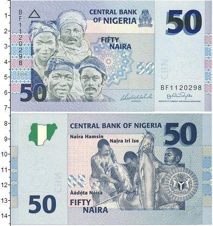 Каталог монет - Нигерия 50 найра
