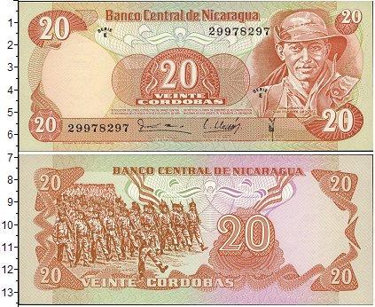 Каталог монет - Никарагуа 20 кордоба