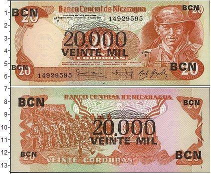 Каталог монет - Никарагуа 20000 кордоб
