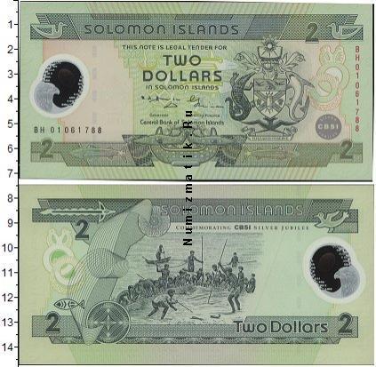 Каталог монет - Соломоновы острова 2 доллара
