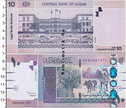 Каталог монет - Судан 10 фунтов