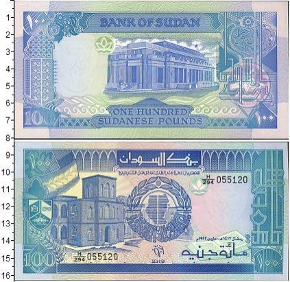 Каталог монет - Судан 100 фунтов