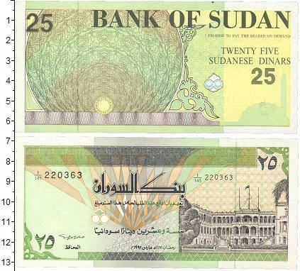 Каталог монет - Судан 25 динар