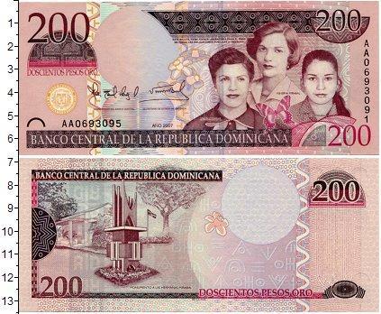 Каталог монет - Доминиканская республика 200 песо