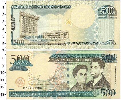 Каталог монет - Доминиканская республика 500 песо