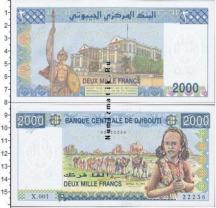 Каталог монет - Джибути 2000 франков