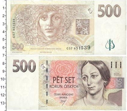 Каталог монет - Чехия 500 крон