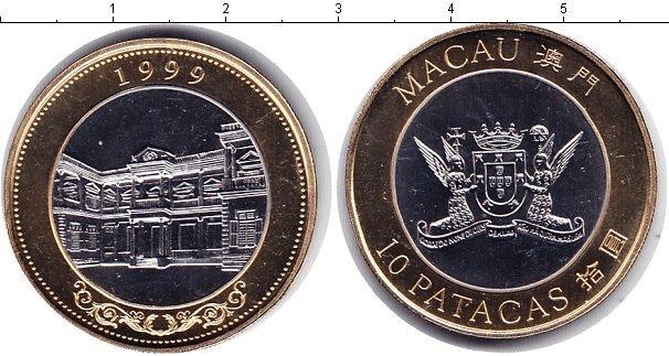 Каталог монет - Макао 10 патак