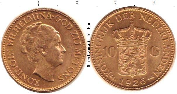 Каталог монет - Нидерланды 10 гульденов
