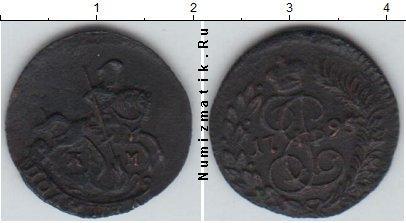 Каталог монет - 1762 – 1796 Екатерина II 1 полушка
