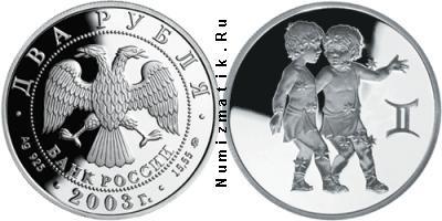Каталог монет - Оман 10 байз