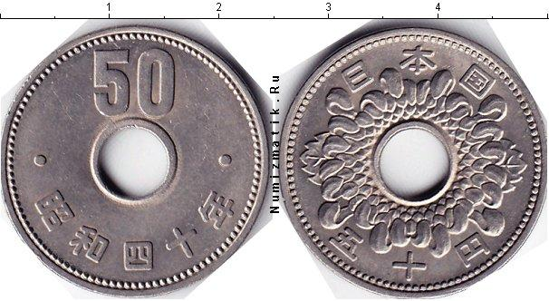 Каталог монет - заказать монету Япония 50 йен | Клуб Нумизмат