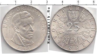 Каталог монет - Австрия 25 шиллингов