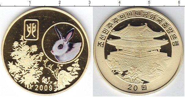 Каталог монет - Китай 20 юаней