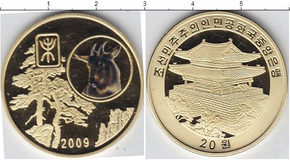 Китай 20 юаней 2005г