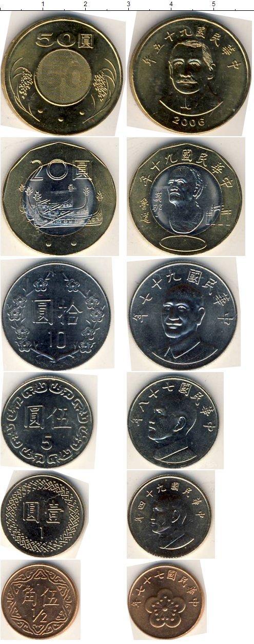 Каталог монет - Тайвань Тайвань