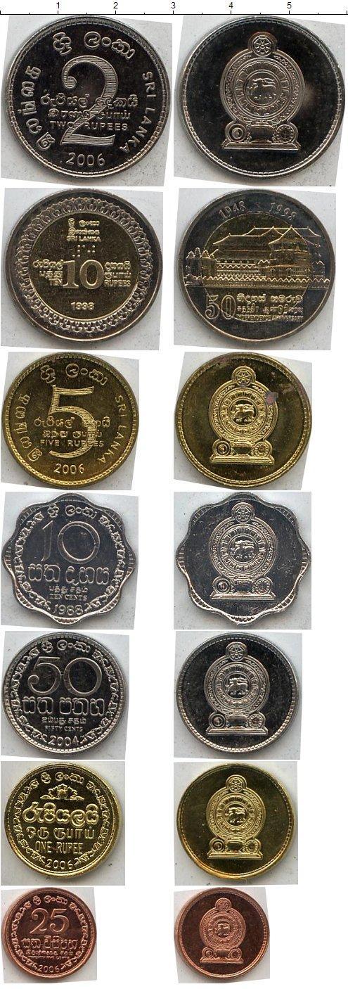 Каталог монет - Шри-Ланка Шри-Ланка 1988-2006
