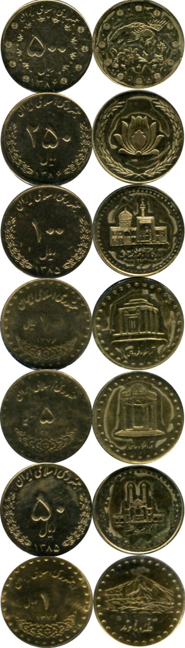 Каталог монет - Иран Сооружения Ирана