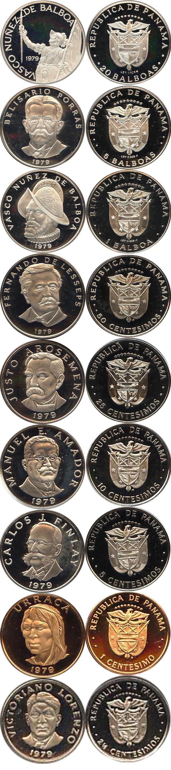 Каталог монет - Панама Васко Нуньес де Бальбоа