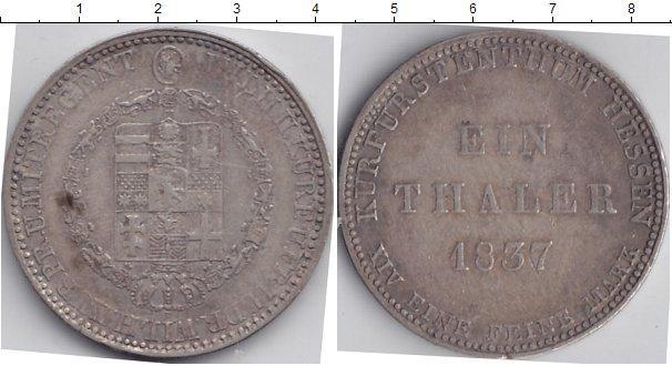 Каталог монет - Гессен 1 талер