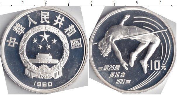 Каталог монет - Китай 10 юаней