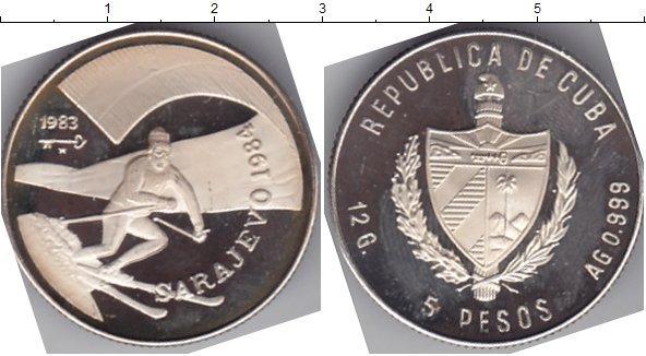 Каталог монет - Куба 5 песо