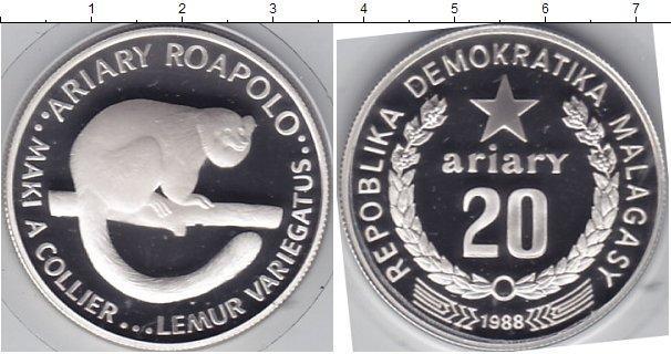 Каталог монет - Мадагаскар 20 ариари