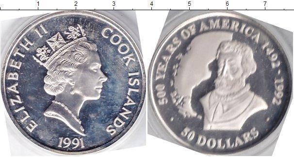 Каталог монет - Острова Кука 50 долларов