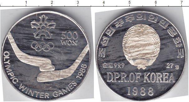 Каталог монет - Северная Корея 500 вон