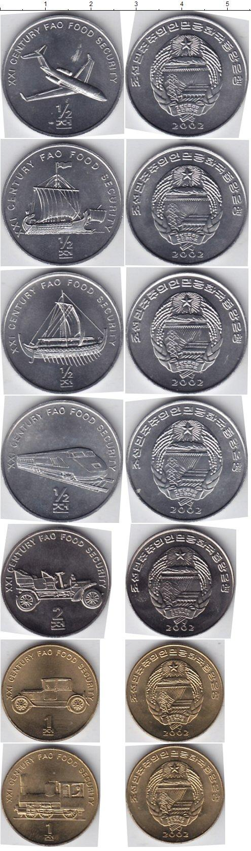 Каталог монет - Северная Корея Северная Корея 2002