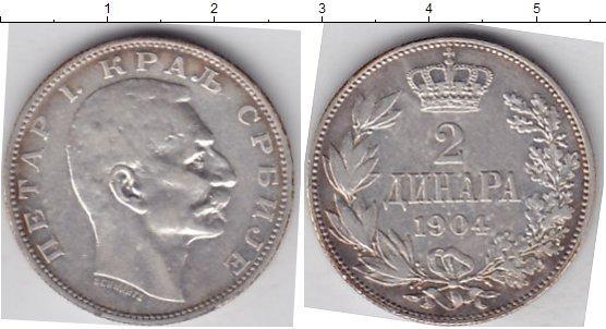 Каталог монет - Сербия 2 динара