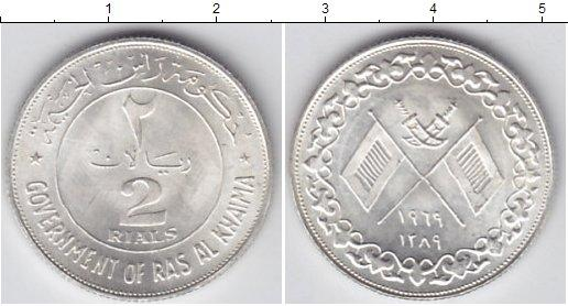 Каталог монет - Ра Ал-Хейма 2 риала