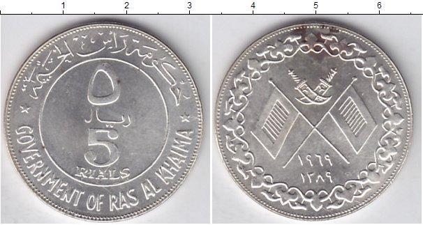 Каталог монет - Ра Ал-Хейма 5 риалов