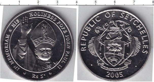 Каталог монет - Сейшелы 5 рупий