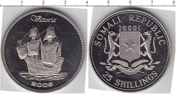Каталог монет - Сомали 25 шиллингов