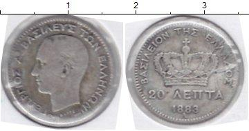 Каталог монет - Греция 20 лепт
