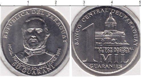 Каталог монет - Парагвай 1 гуарани