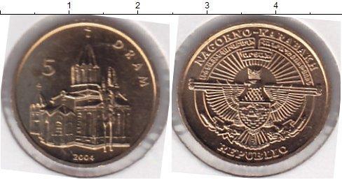 Каталог монет - Нагорный Карабах 5 драм
