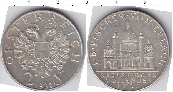 Каталог монет - Австрия 2 шиллинга