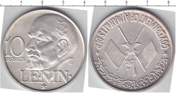Каталог монет - Аджман 10 риалов