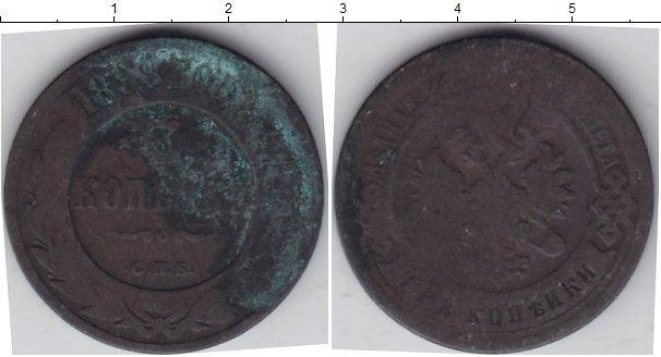 Каталог монет - 1825 – 1855 Николай I 3 копейки